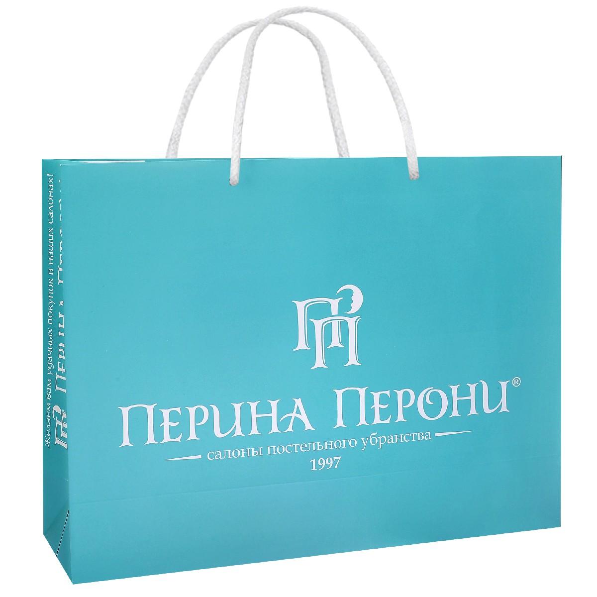 Перина Перони Интернет Магазин В Екатеринбурге